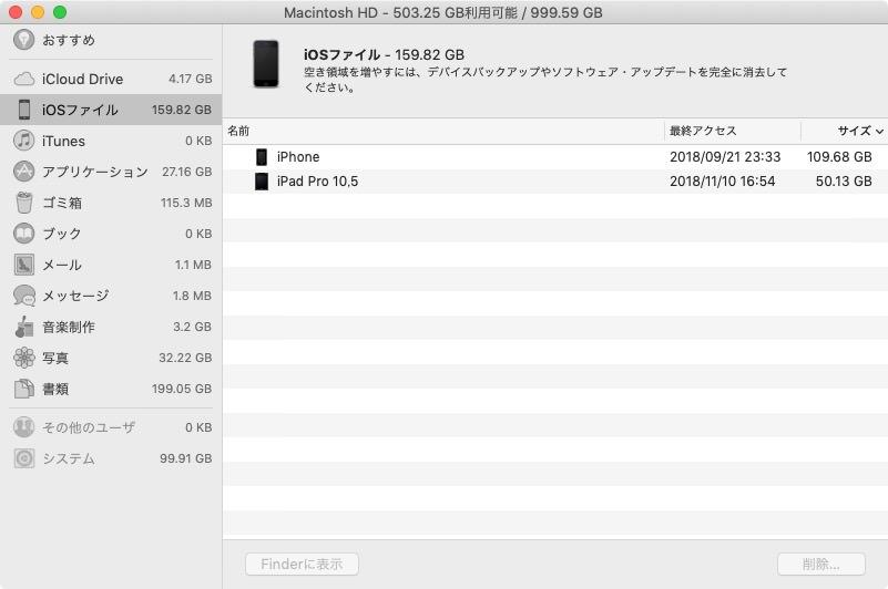 mac-storage-4