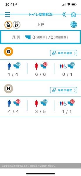 tokyo-metro-toilet-2