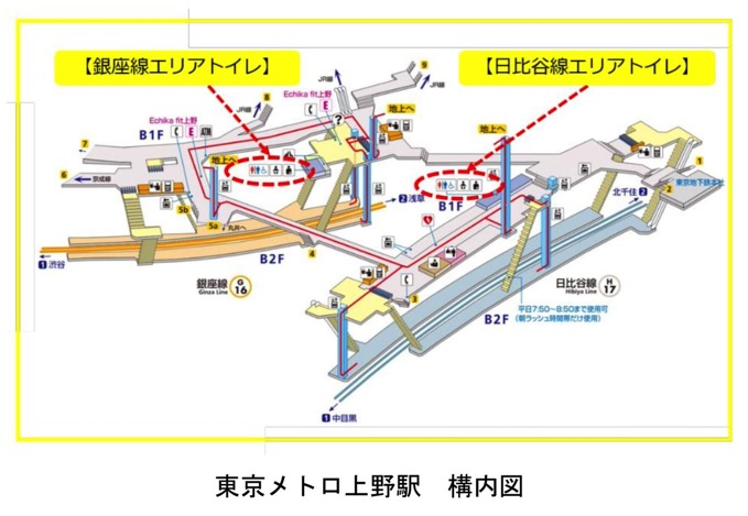 tokyo-metro-toilet-3