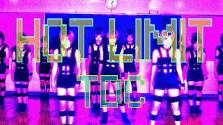 登美丘ダンス部「HOT LIMIT 踊ってみた」全員例の衣装でキレッキレ!西川貴教からも喜びの声