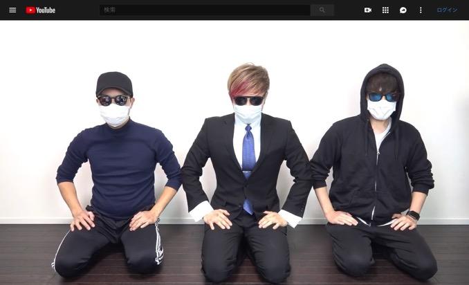 YouTuber「ラファエル」メインチャンネルがBAN、今後は「エロ系や怪しい企業案件は一切やりません」と謝罪