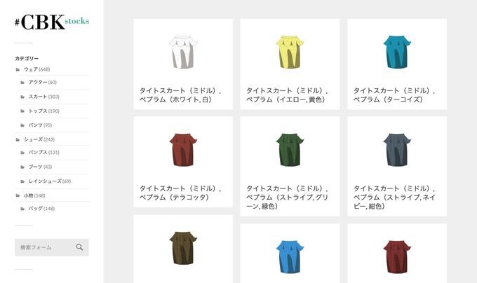 ファッションに特化したフリー素材「#CBK stock」、年内にイラスト50000点まで充実予定