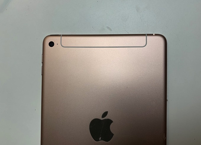 Ipad mini rumour 2