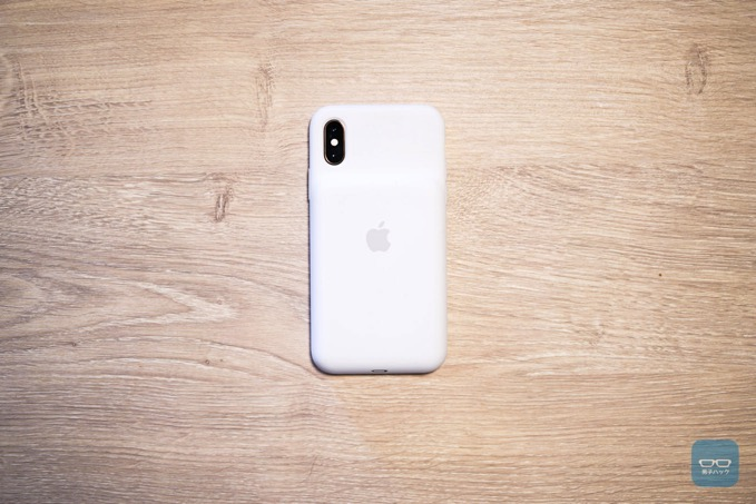 iphone-xs-smart-battery-case-1