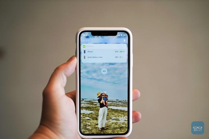 iPhoneを手放せない人に教えてあげたい!Apple製バッテリーケースが最強で最高です