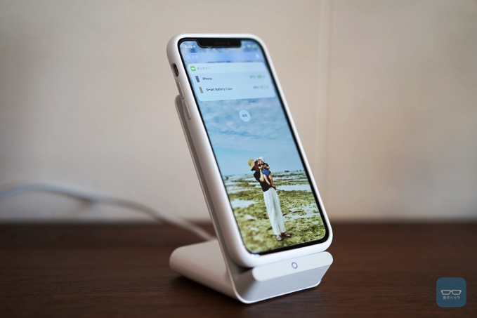 iphone-xs-smart-battery-case-5