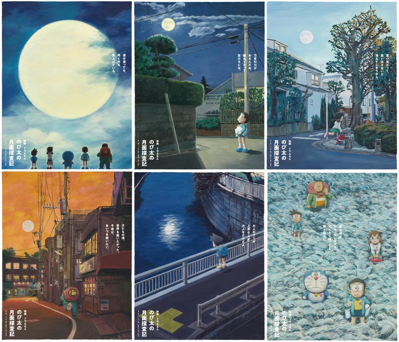 「大人のフリが上手な人が、大人なだけだよ。」映画ドラえもん『のび太の月面探索記』ビジュアルがグッとくる