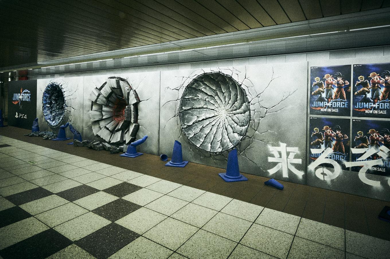 新宿駅地下にルフィ「ゴムゴムの火拳銃」、孫悟空「かめはめ波」、ナルト「螺旋丸」の痕跡が登場