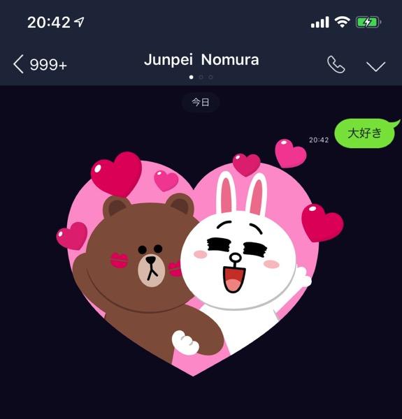 line-valentine-2019-1