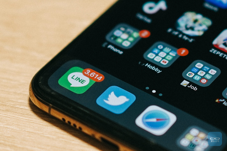 LINEの未読メッセージすべてを一括で既読にする方法、iPhoneとiPadにも対応