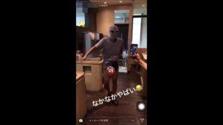 「大戸屋」不適切動画で謝罪、従業員が店内でズボンを脱ぎお盆で股間隠しふざける