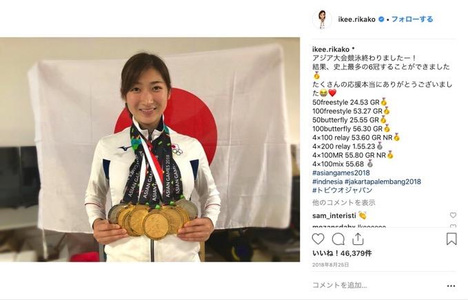 水泳・池江璃花子選手、白血病を公表 相方を亡くしたカンニング竹山、白血病を経験した渡辺謙らがエール
