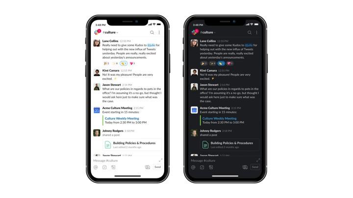 Slack、モバイルアプリに「ダークモード」を追加、将来的にはデスクトップ版にも