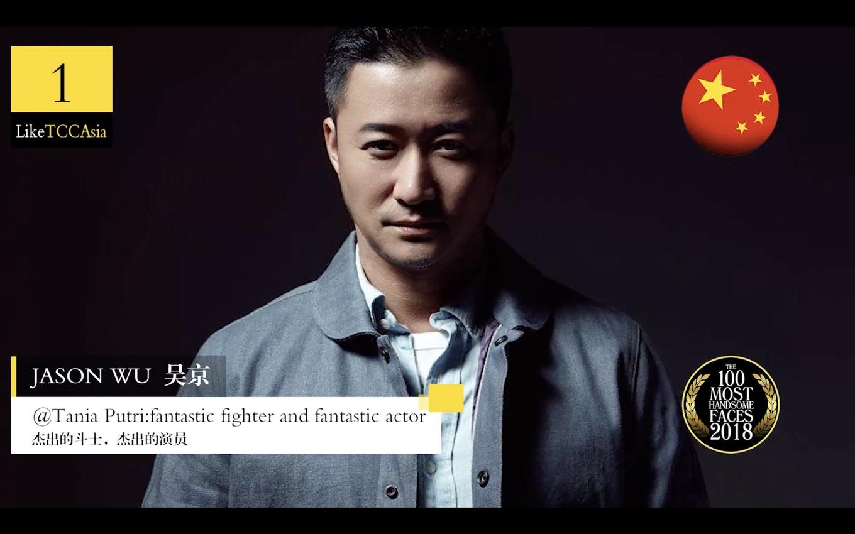 【画像】「アジアで最もハンサムな顔 100人」発表!羽生結弦選手が5位、BTS・ジョングクが2位