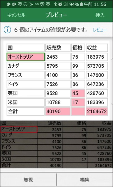 excel-data-from-image-4