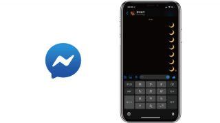 【隠し機能】Facebookメッセンジャーに「ダークモード」が隠されていた、アンロックする方法は?