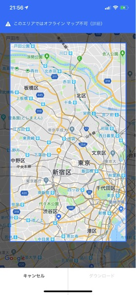 google-map-refresh-2