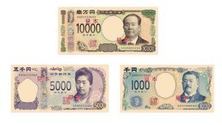 新紙幣「手塚治虫がよかった」という声に、娘の手塚るみ子氏「シュール過ぎて気持ち悪いっしょ!」