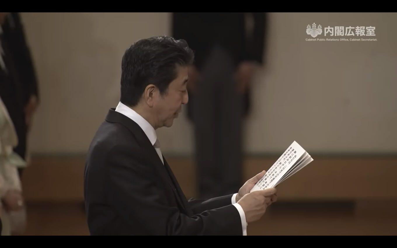【全文】安倍晋三首相、「退位礼正殿の儀」国民代表の辞
