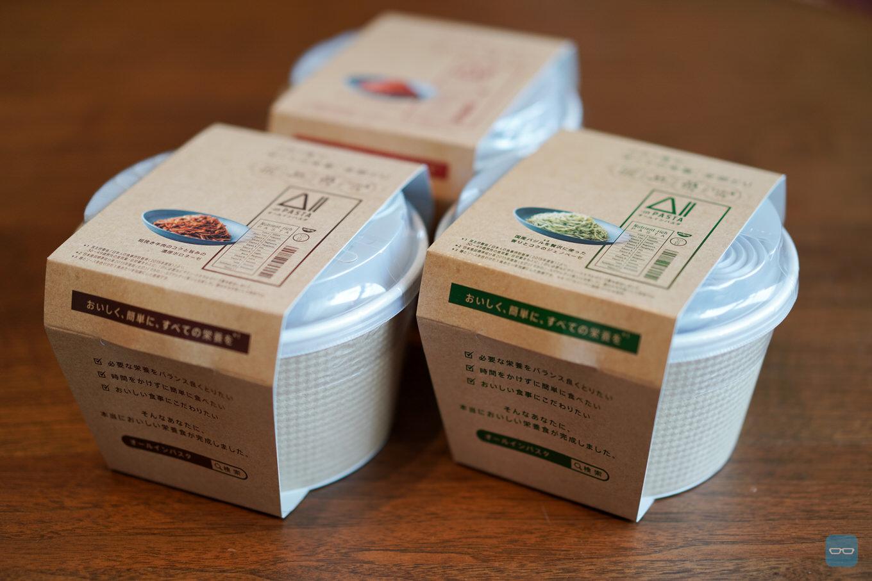 カップ麺感覚の完全栄養食、日清の「All-in PASTA」を食べてみた