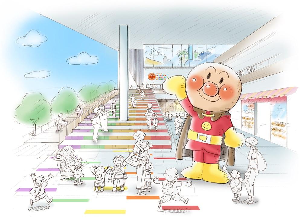 「横浜アンパンマンミュージアム」5月4日に閉館、新ミュージアムが7月7日にオープン!全天候型の完全屋内施設に