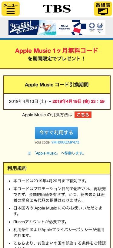brunch-apple-music-1