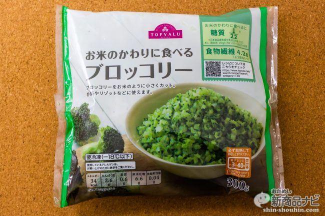 cauliflowerrice-12