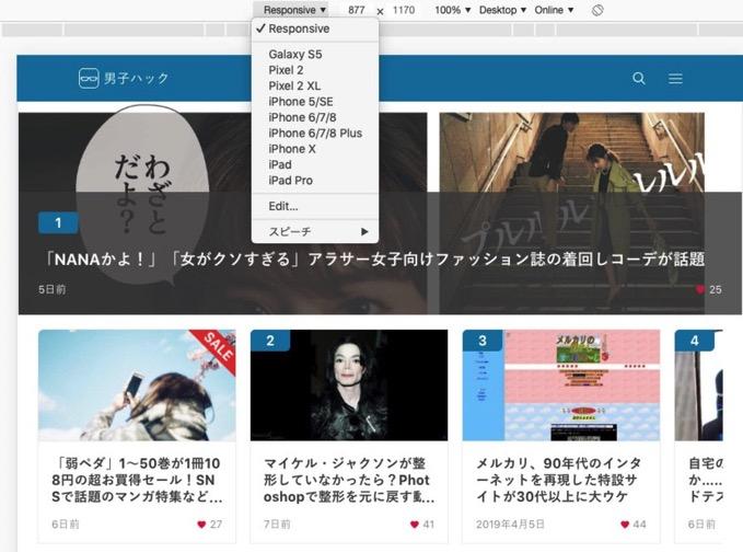 chrome-screenshots-3