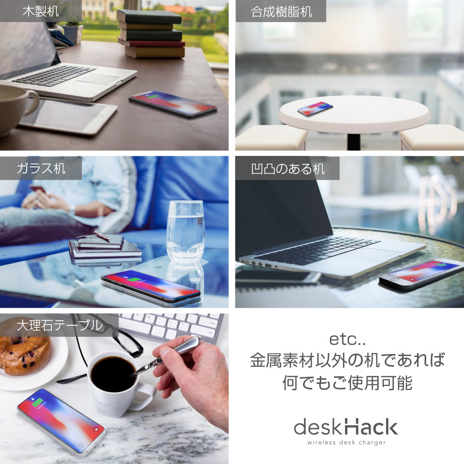 deskHack-3
