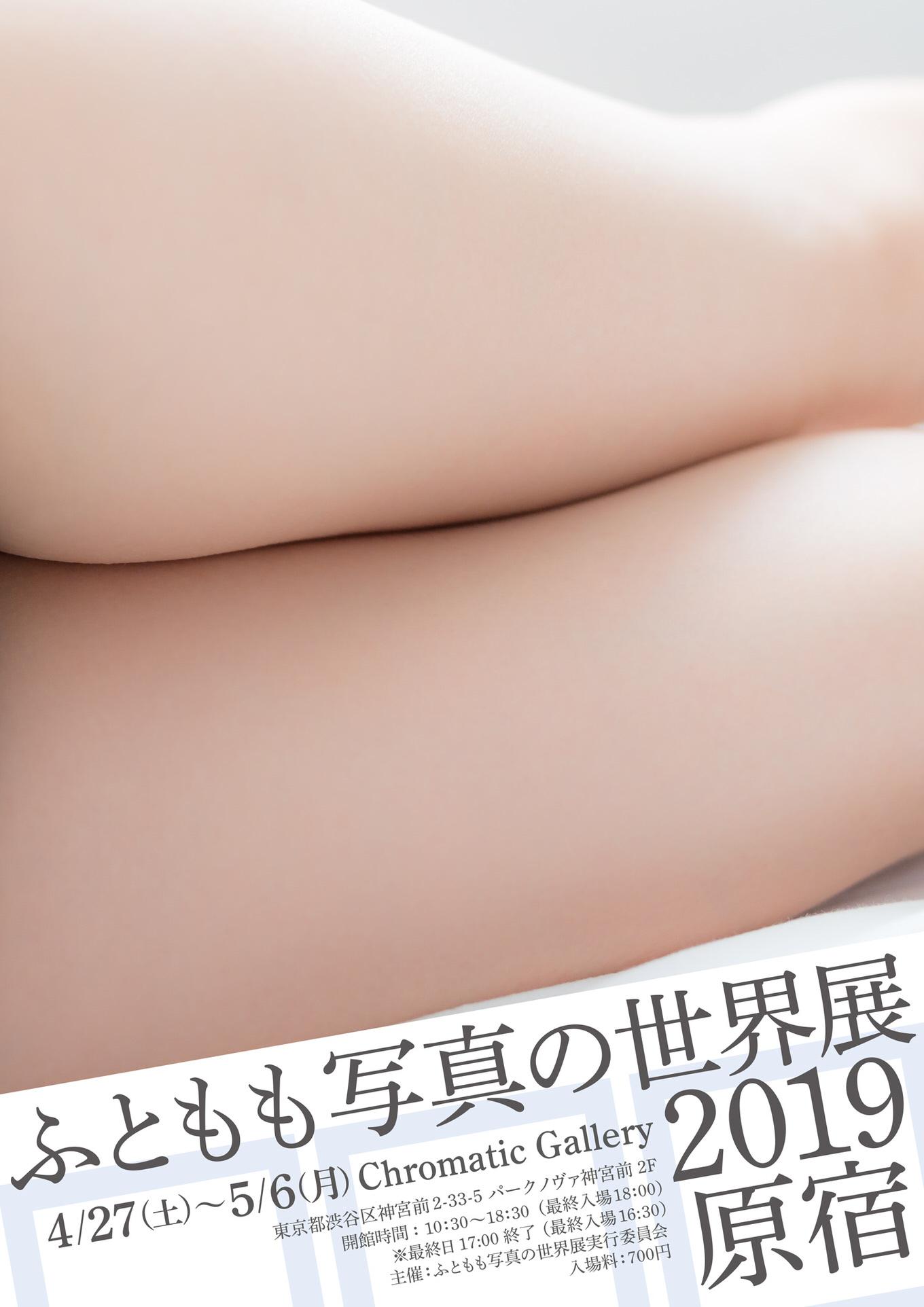futomomo-2019-harajuku-19