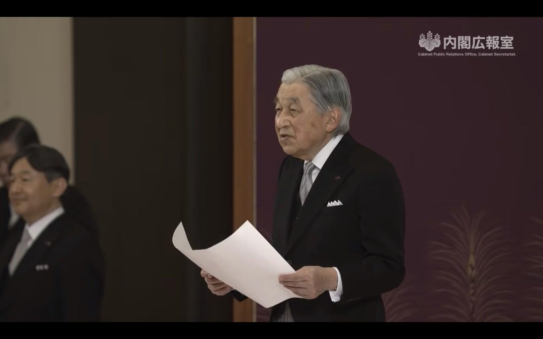 【全文】天皇陛下が「退位礼正殿の儀」で述べられたお言葉