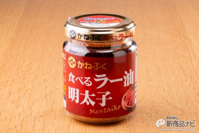 kanefuku-taberura-yu-2