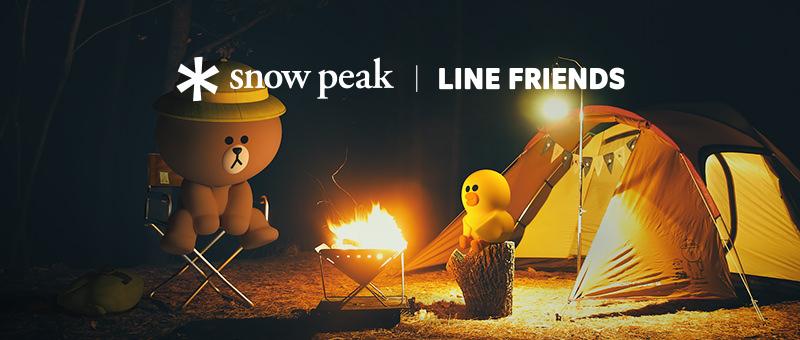 Snow PeakとLINE FRIENDSのコラボ第2弾、全8アイテムを世界同時発売