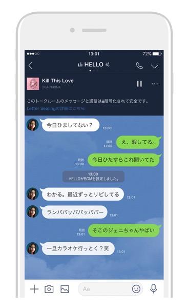 talk-bgm-4