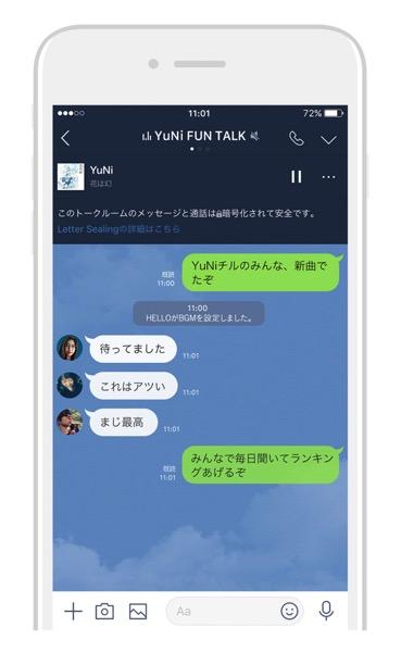 talk-bgm-5