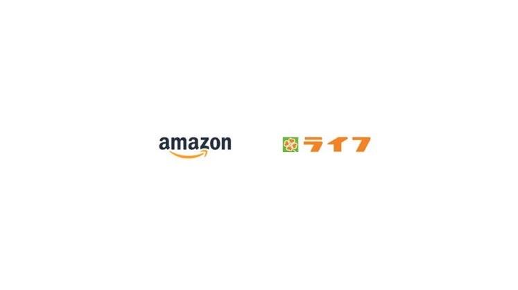Amazon、食品スーパー「ライフ」と協業――「Prime Now」でライフの生鮮食品を購入可能に
