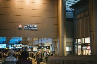 【朗報】田園都市線「渋谷~二子玉川」区間で通信環境の品質改善工事、進捗を報告