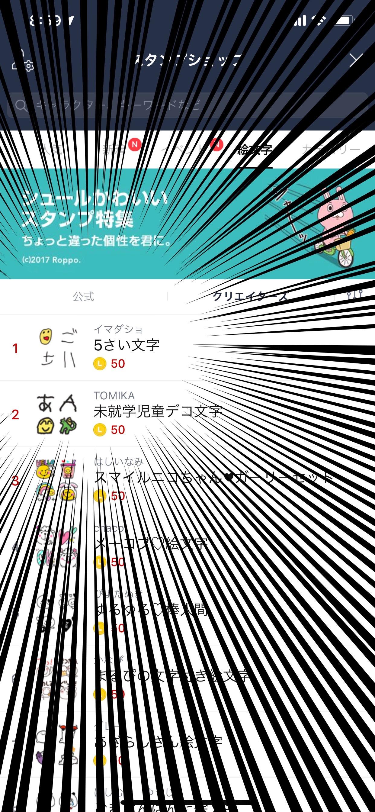 gosai-stamp-3