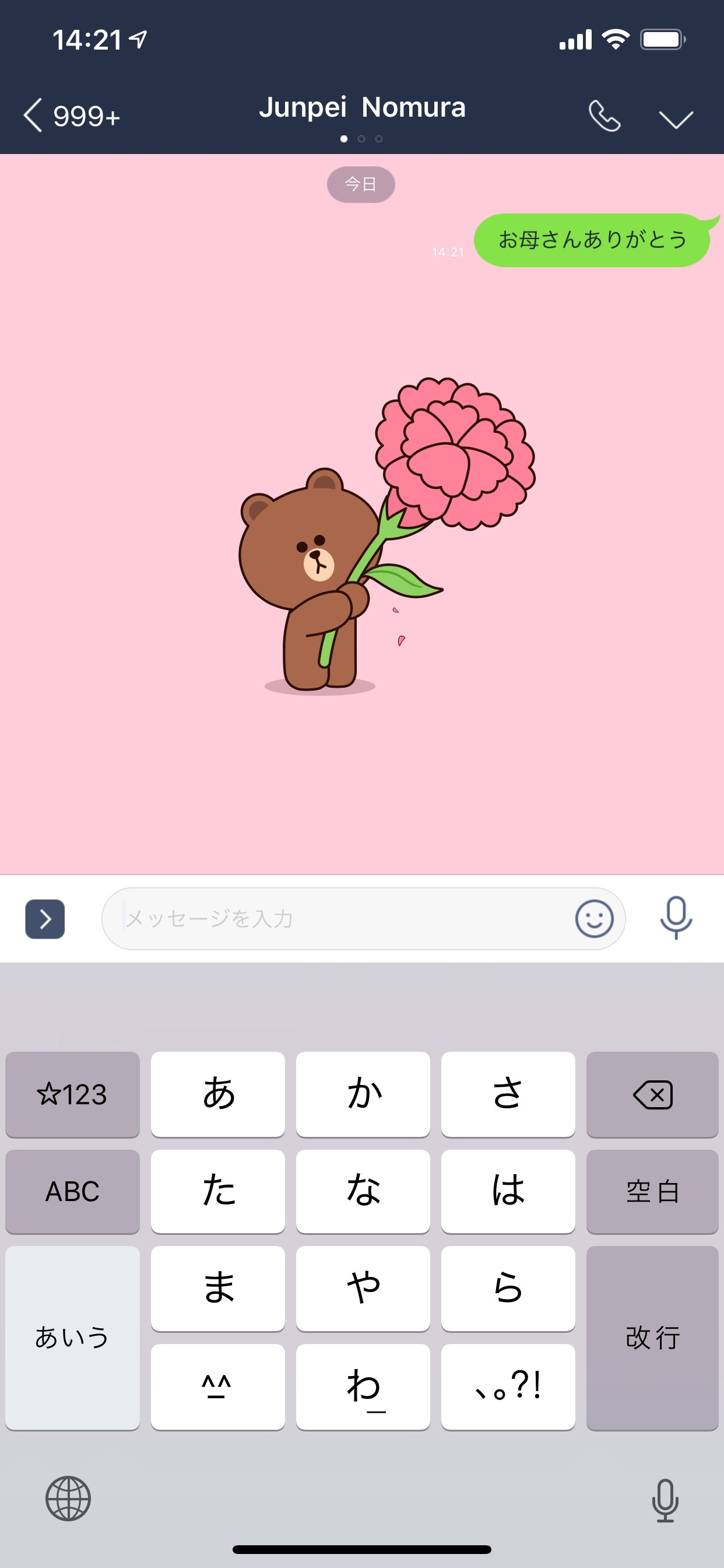 line-mothers-day-1