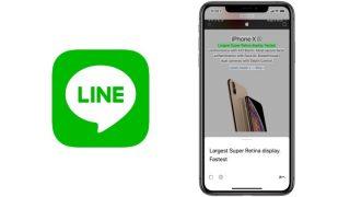 LINEアプリ「画像内の文字起こし」機能を追加!画像内のテキスト翻訳も対応
