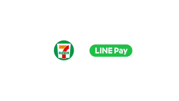 line-pay-seven-eleven