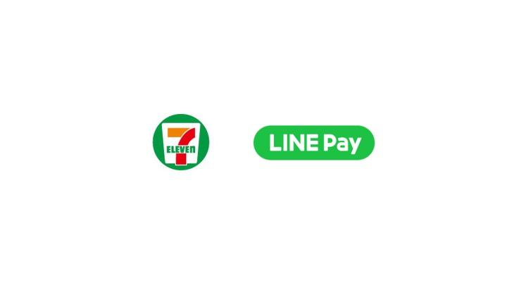 LINE Pay、「セブン-イレブン」で決済可能にーー「7pay」開始で国内外5社のコード決済に対応
