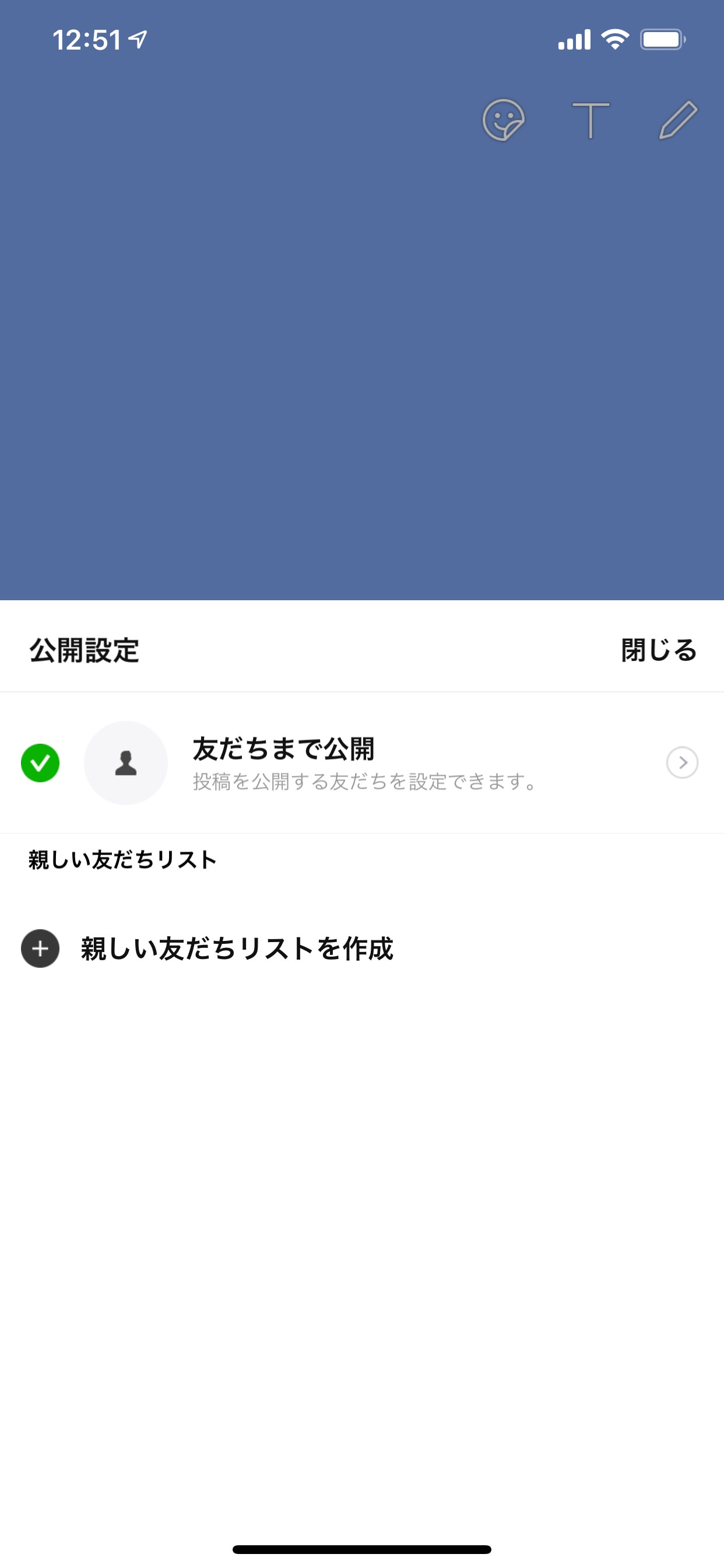 line-story-6