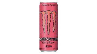 ピンクの「モンスター」パイプラインパンチが販売終了「想定していた以上の販売状況」再販売時期は未定