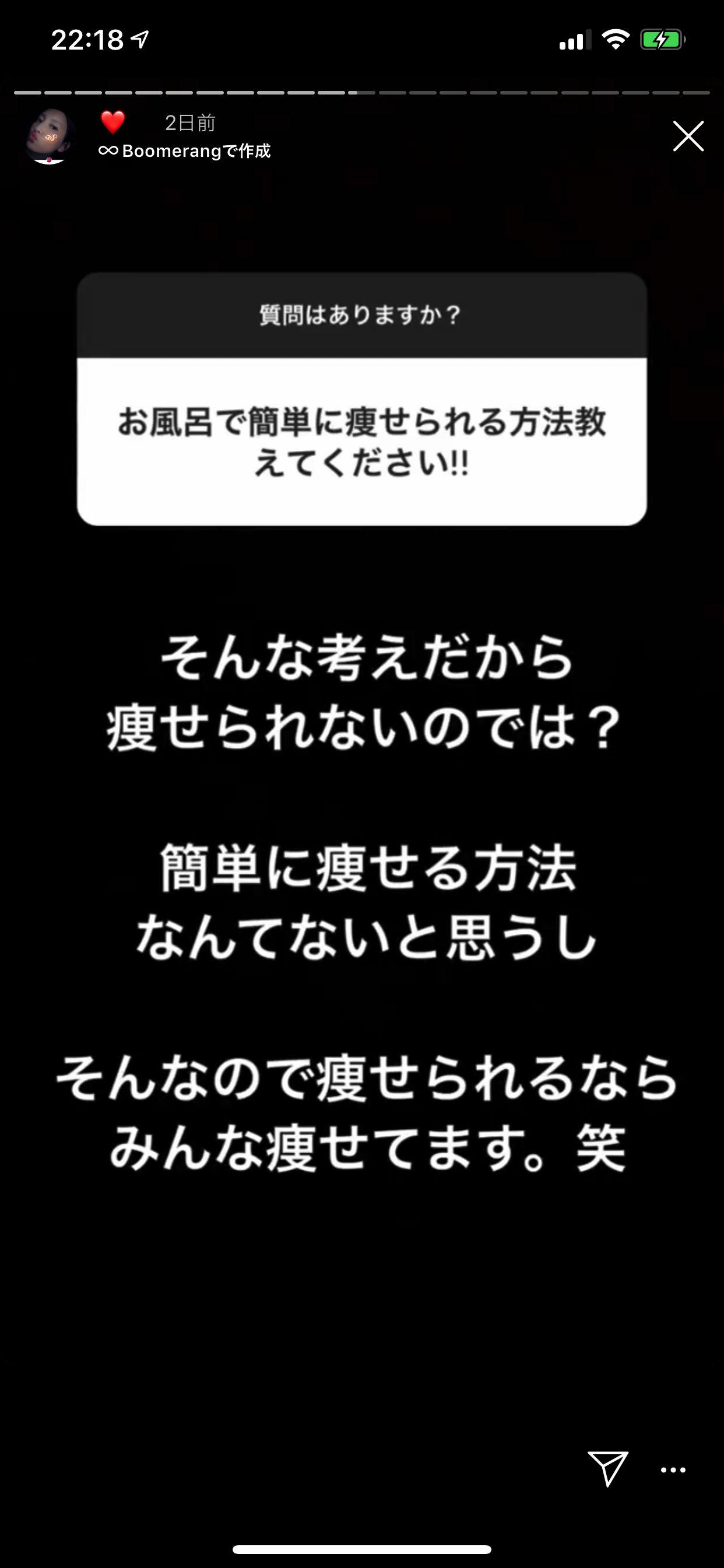 nanao-instagram-2