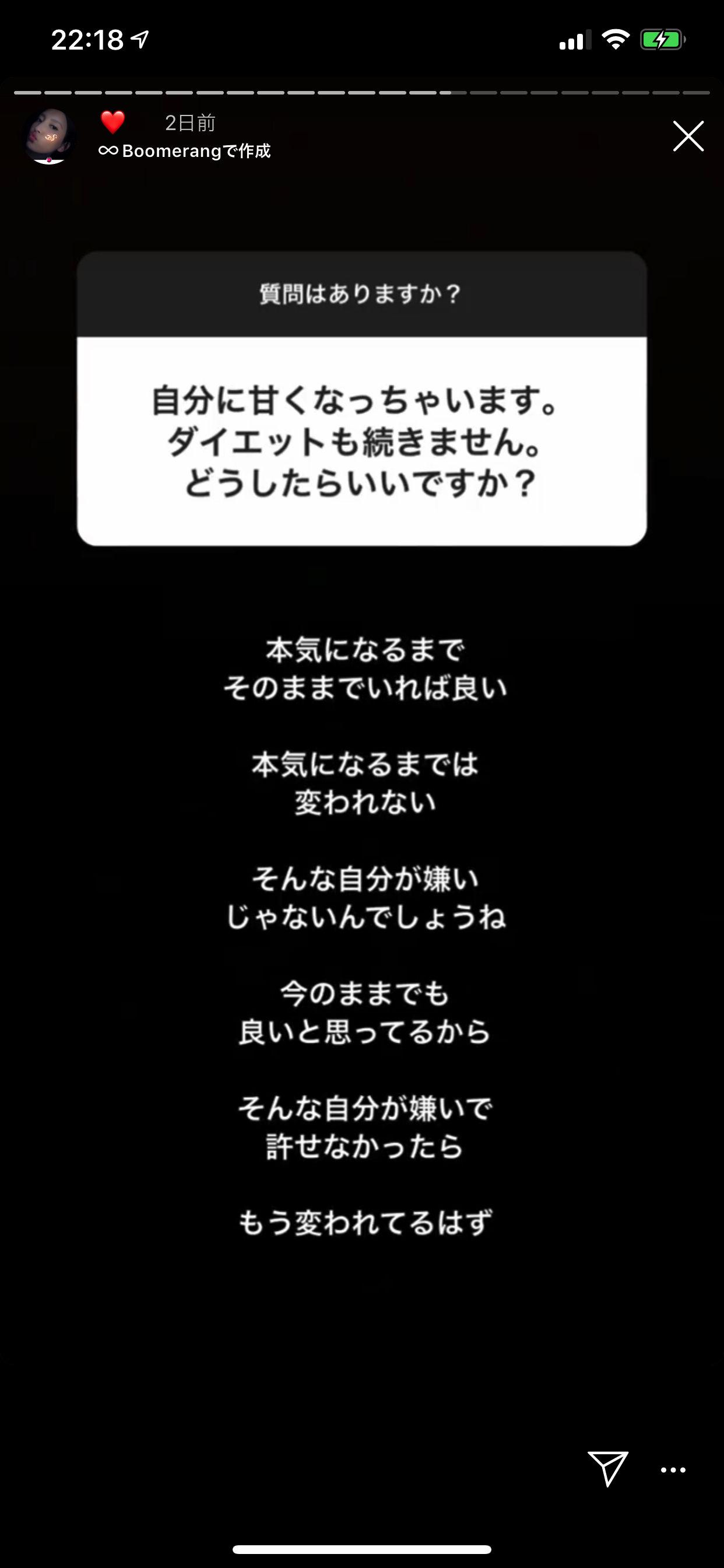 nanao-instagram-3
