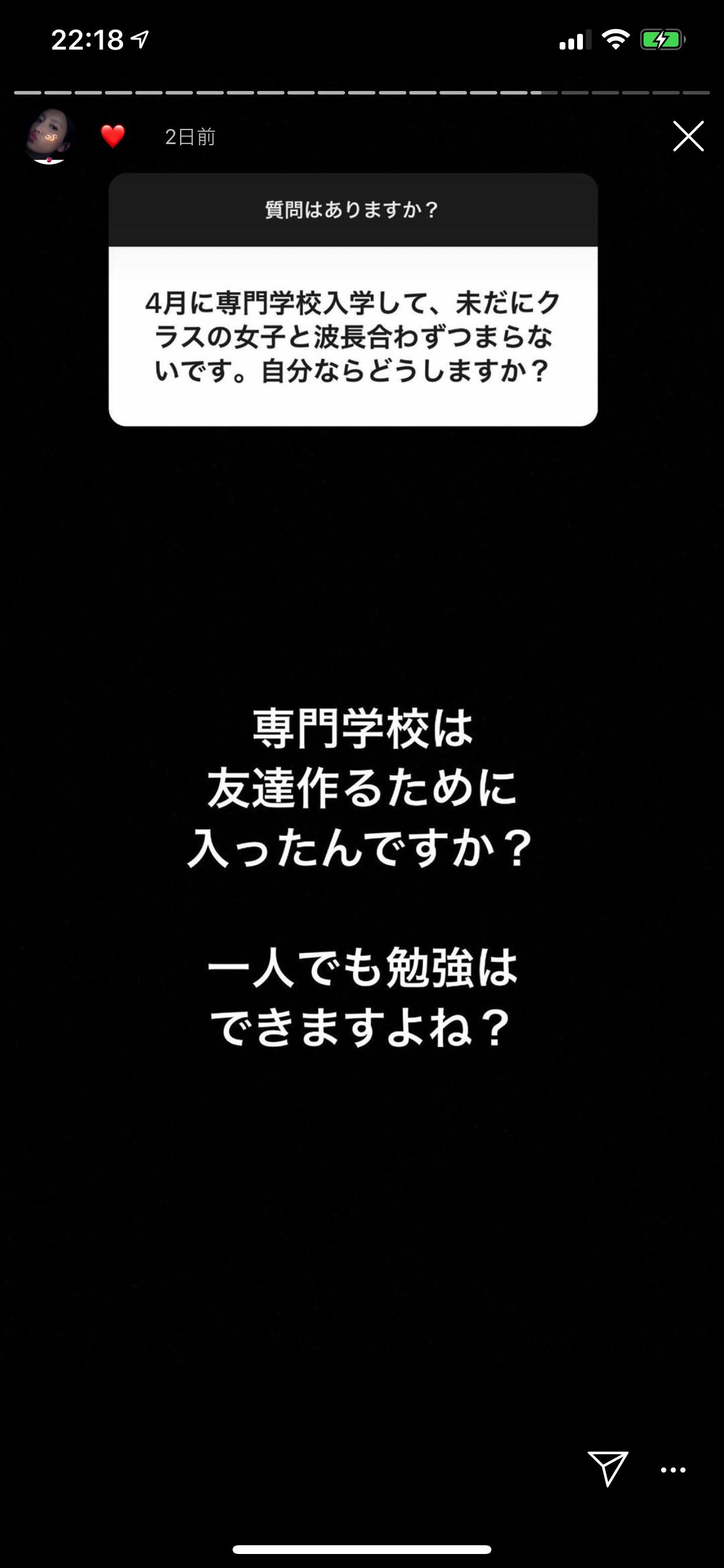 nanao-instagram-4