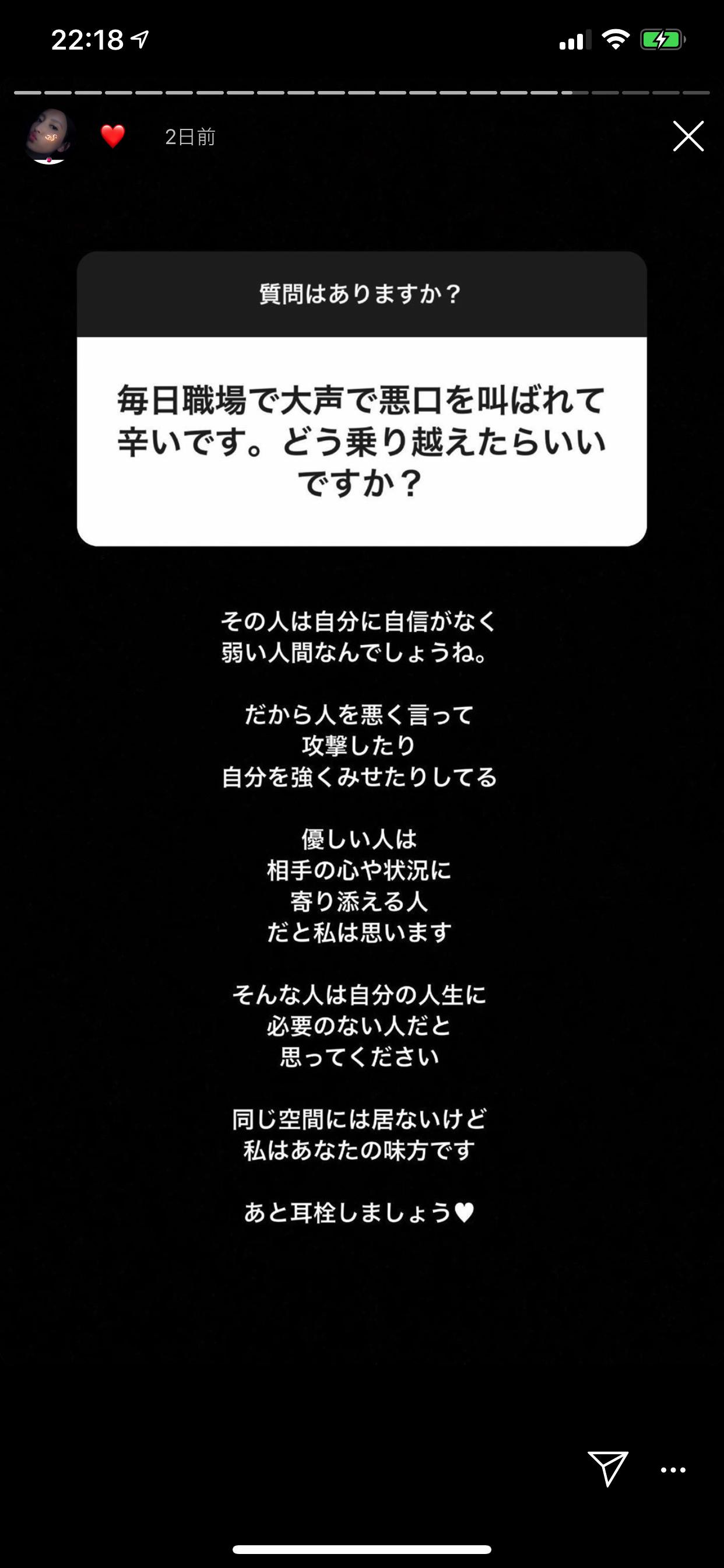 nanao-instagram-5