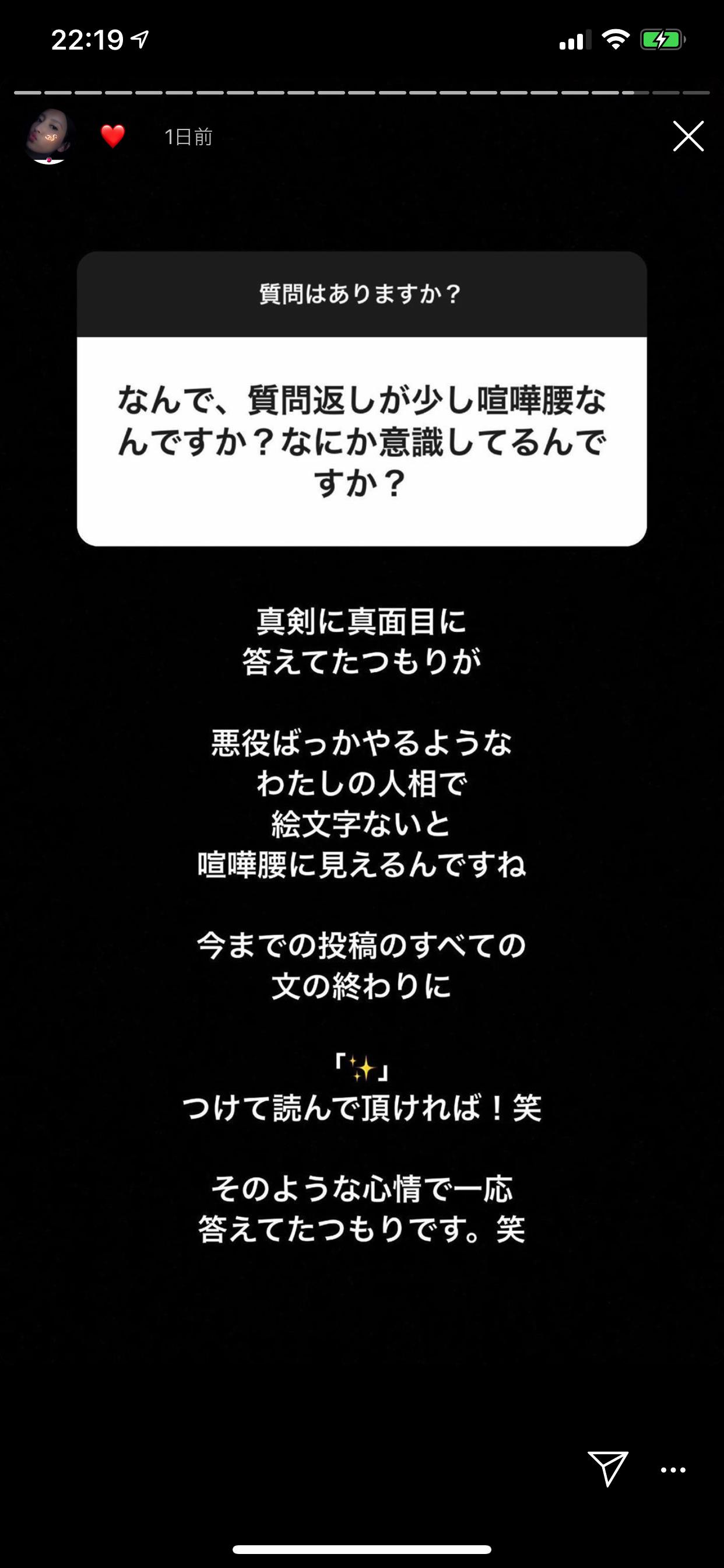 nanao-instagram-7