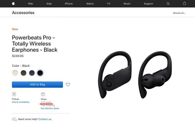 Beatsの新型ワイヤレスイヤホン「Powerbeats Pro」が米で予約開始、人気すぎて既に出荷予定は1カ月以上先に